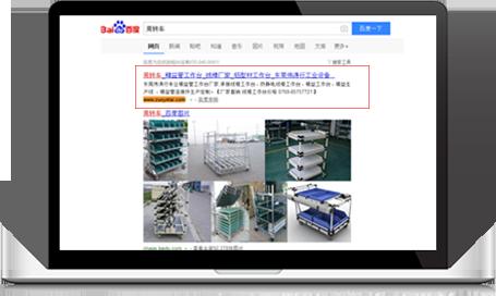 网站SEO优化,白帽操作,全天24小时在首页