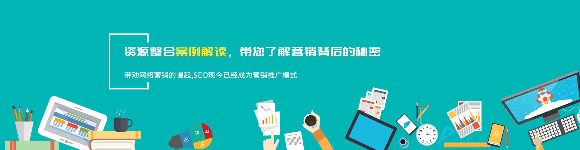 产品中心-金鲤云搜索营销系统